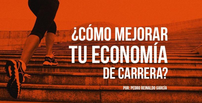 ¿Cómo mejorar tu economía de carrera?